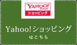 東京くず餅の船橋屋Yahooショップ