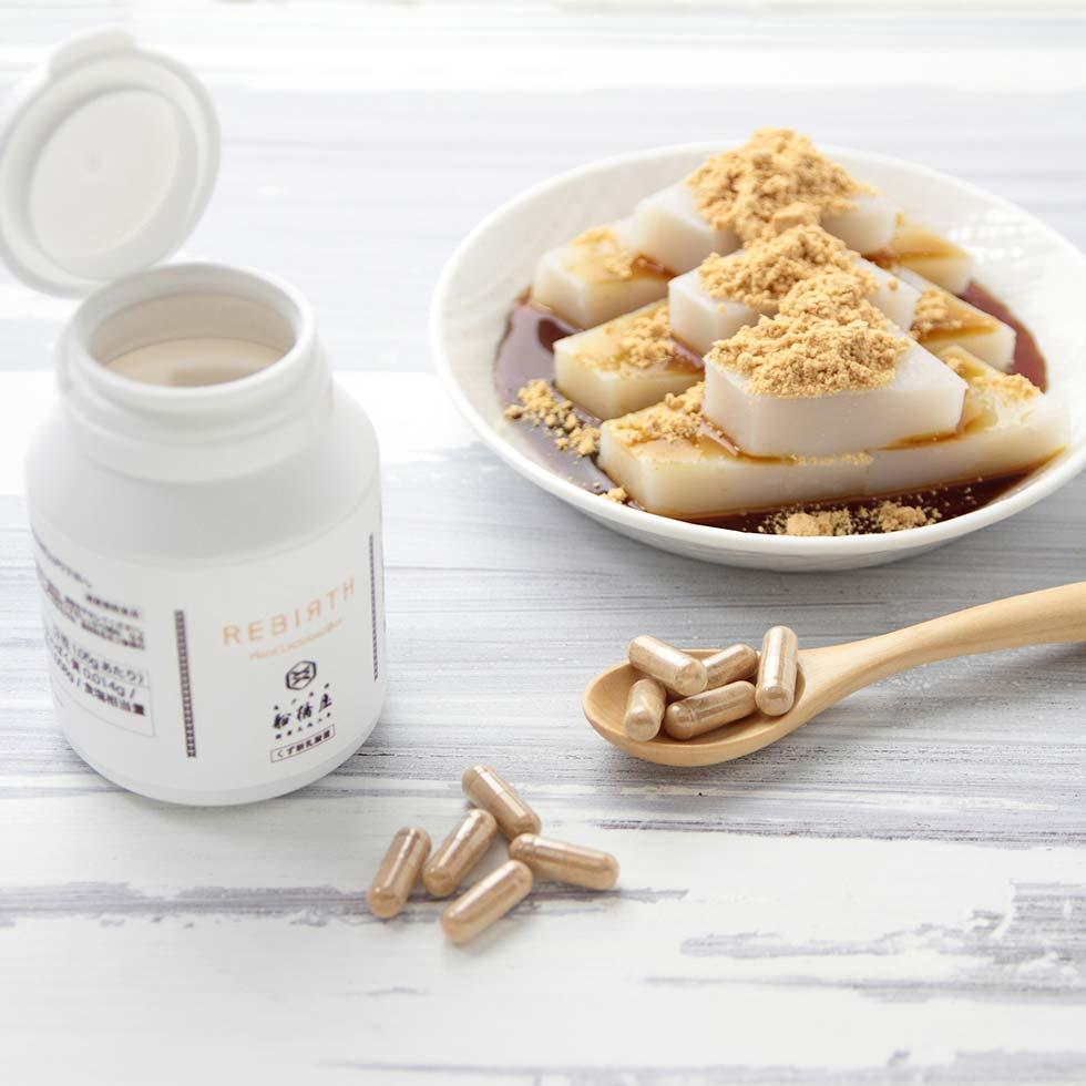 【母の日限定】くず餅乳酸菌セットのくず餅乳酸菌カプセル