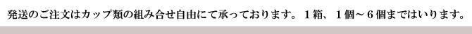 くず餅/船橋屋/東京土産/低カロリー/寒天/黒蜜/贈り物/ギフト/和菓子
