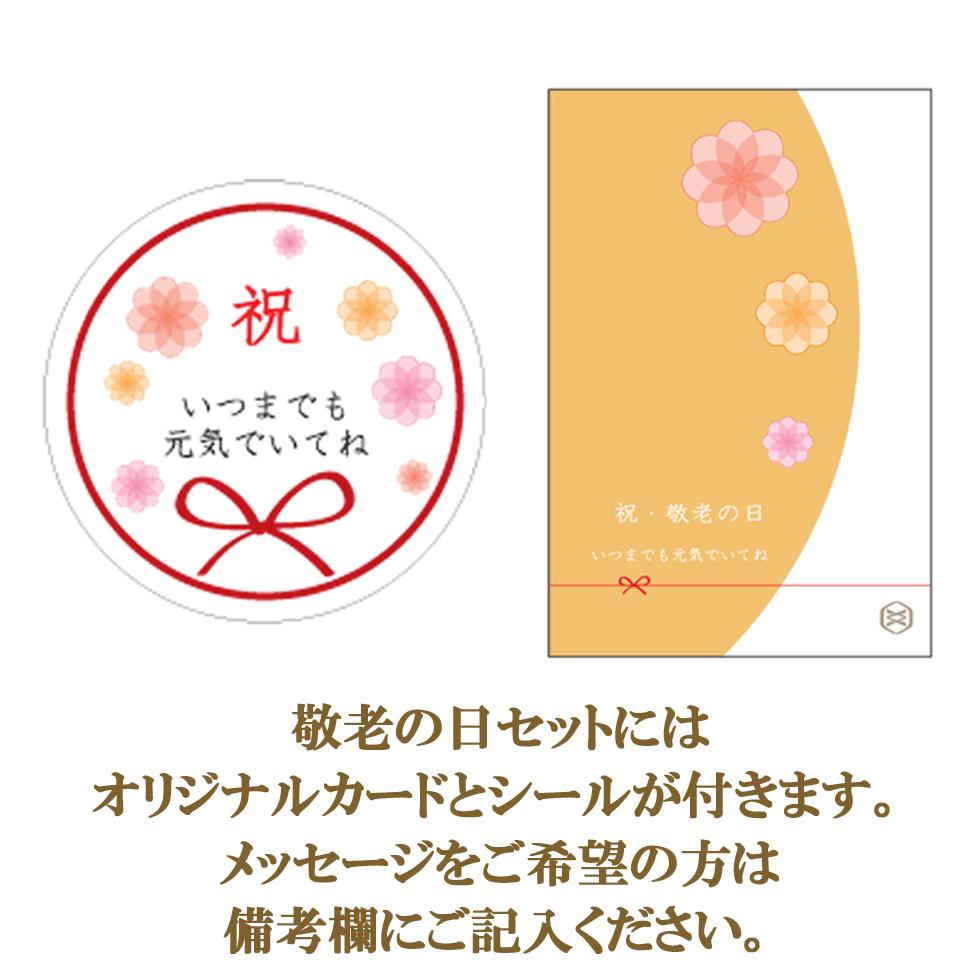 熨斗・メッセージカード・船橋屋紙袋をご用意。贈り物に最適