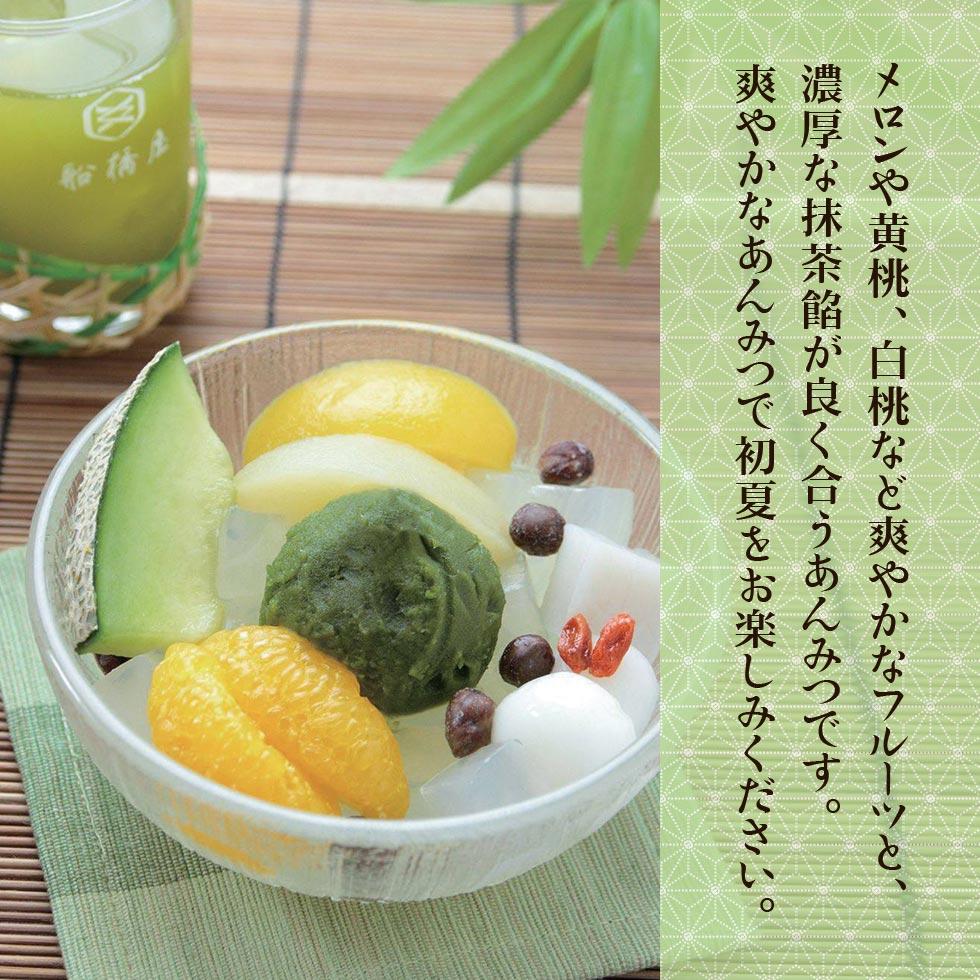 【季節限定】抹茶フルーツあんみつPR